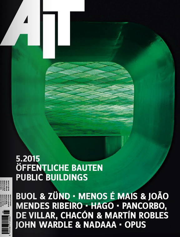 AIT-MSD-Cover-BLOG