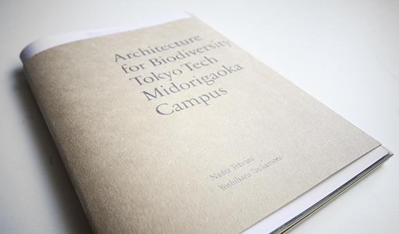 book-blog