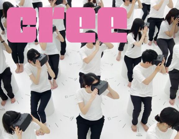 CREE_01_use